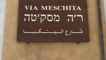 Joodse wijk in Palermo herrijst